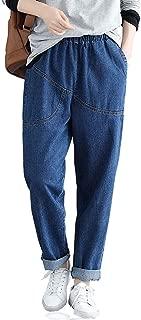Women's Washed Elastic Waist Harem Rolled Up Jeans