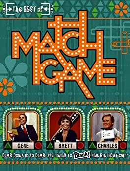 The Best of MATCH GAME