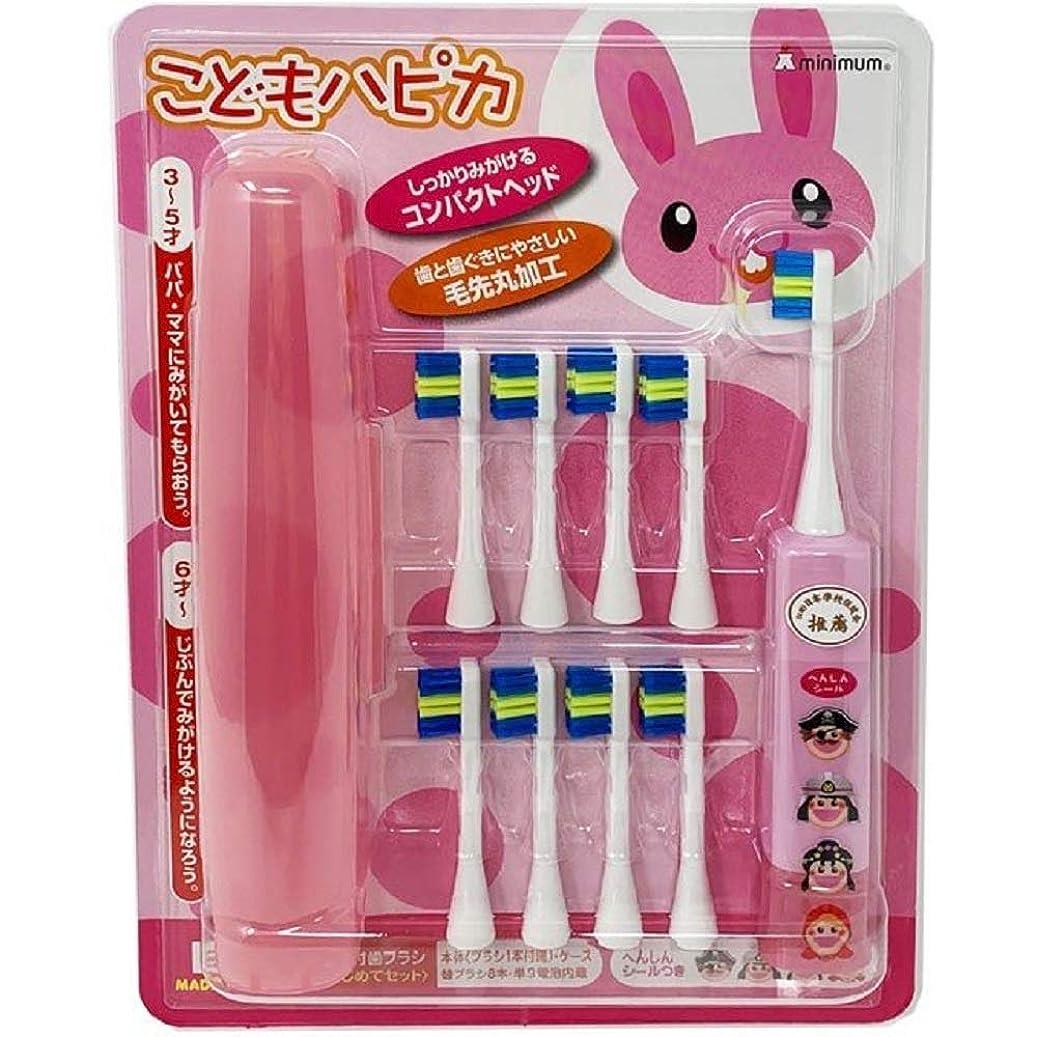 柔らかさフルーツ小道具こどもハピカ電動歯ブラシセット (ピンク)