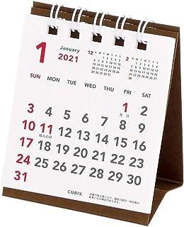キュービックス 2021年 カレンダー 卓上 ベーシック プチプチ 203428-01