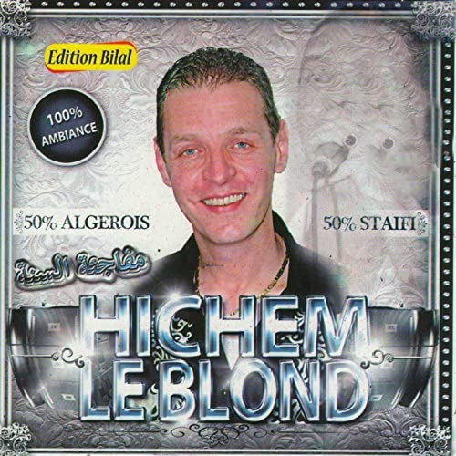 Hichem Le Blond