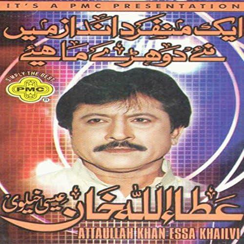 Attaullah Khan Essa Khailvi