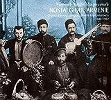 在りし日のアルメニア 1942〜1952