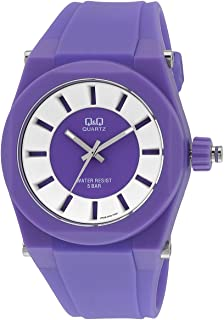 Q&Q Men's Purple Dial Silicone Band Watch - VR32J005Y