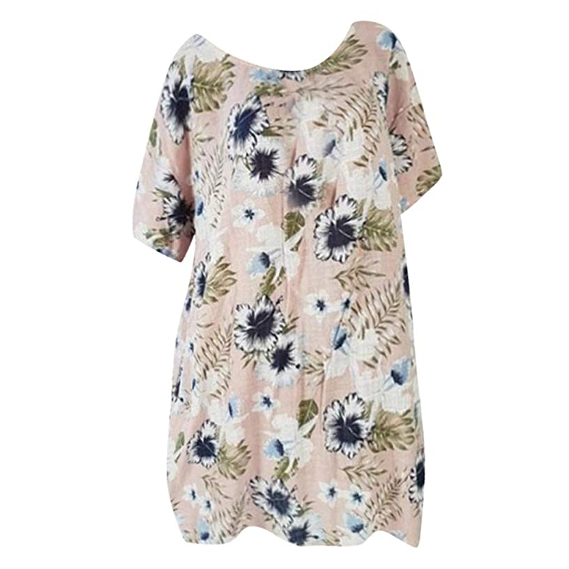 Snowlily Blouse,Women Plus Size Round Neck Short Sleeve Print Loose Summer Dress
