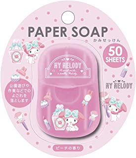 サンタン PAPER SOAP 紙せっけん2 マイメロディ ピーチの香り 石鹸 50枚入