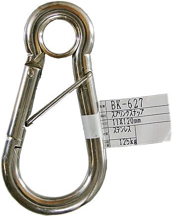 WAKI 弹簧开关 带锁 11x120mm BK-627