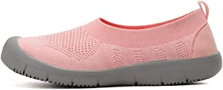SKLT Ultra Light Women Slip On Sneakers Shallow Running Shoes Knitted Sock Shoes Elasticity Breathable Basket Trainers