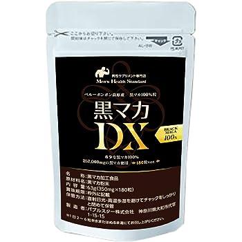 黒マカDX 男性用サプリメント (60粒 約30日分) ペルーボンボン高原産 黒マカ 錠剤 [84,000mg高含有]