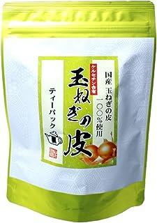 玉ねぎの皮茶 国産 ティーパック 2g×30パック
