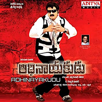 Adhinayakudu (Original Motion Picture Soundtrack)