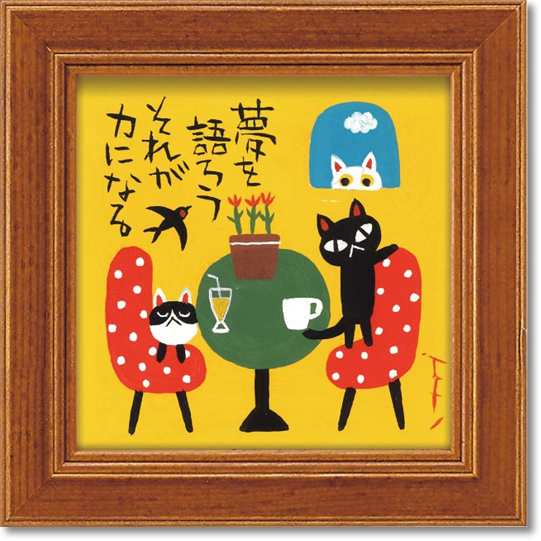 供給グリース観客ユーパワー 糸井忠晴 ミニ アート フレーム 「NEKO CAFE」 IT-00614