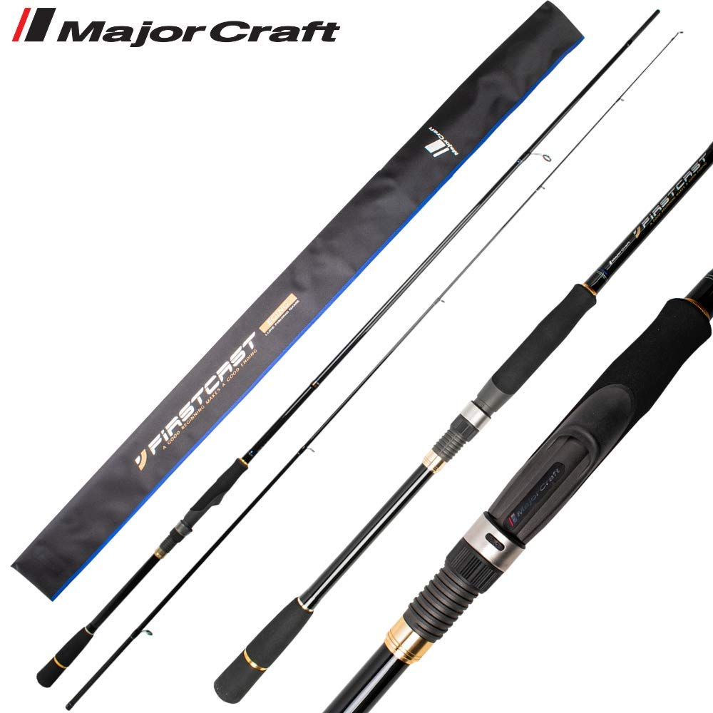 Major Craft First Cast Series Spinning Rod FCS 862 E (8831 ...