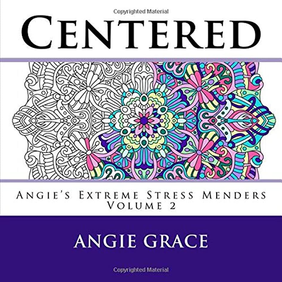 欠伸草王朝Centered (Angie's Extreme Stress Menders Volume 2)