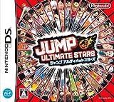 Jump! Super Stars 2