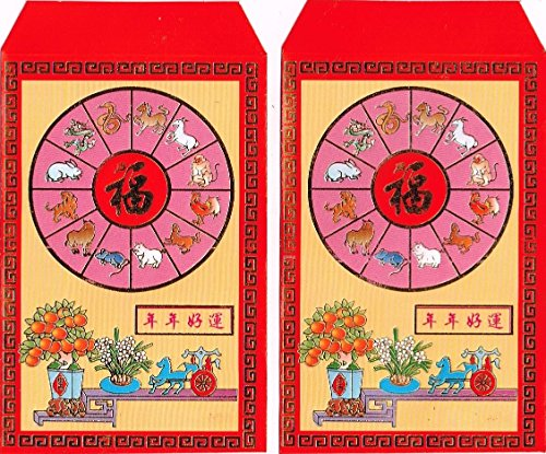 1 x 100 Chinese Red Envelopes