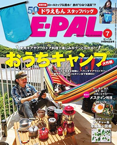 BE-PAL(ビ-パル) 2020年 07 月号 [雑誌]