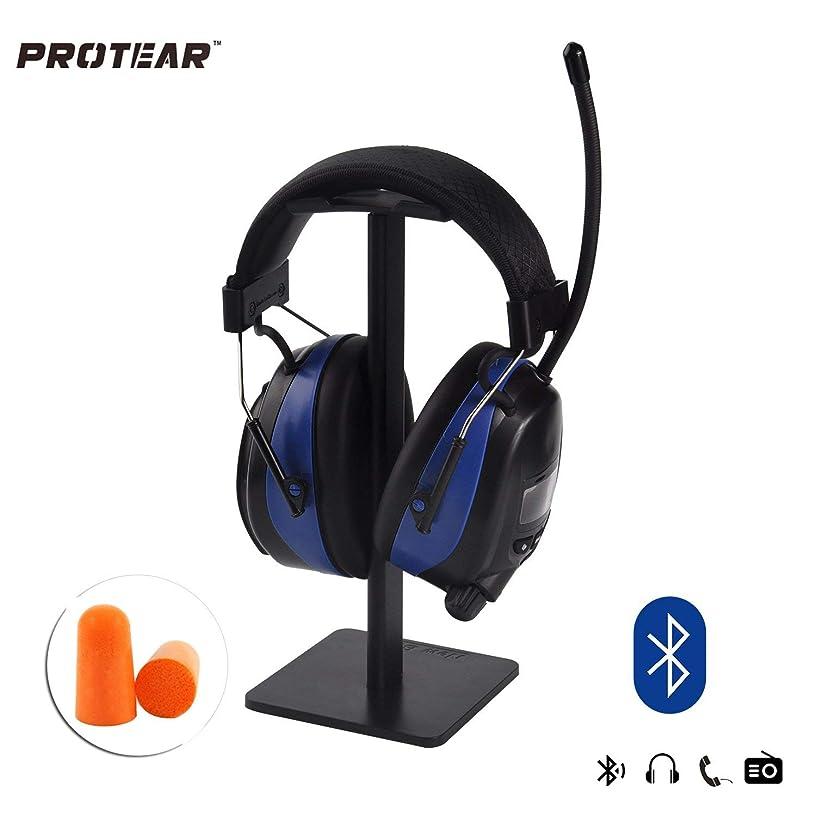 リーフレット骨髄ピークPROTEAR Bluetooth 聴覚保護イヤーマフ デジタルAM FMラジオ付き NRR 25dB 電子ノイズリダクションヘッドホン