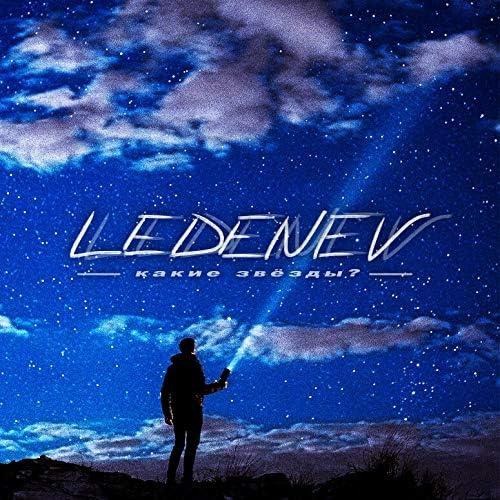 LEDENEV