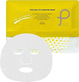 プリュ (ルイール) ワンミニット モーニングマスク パック [ シートマスク / 30枚入 ] 保湿 引き締めヒアルロン酸 スクワラン シルク (日本製)