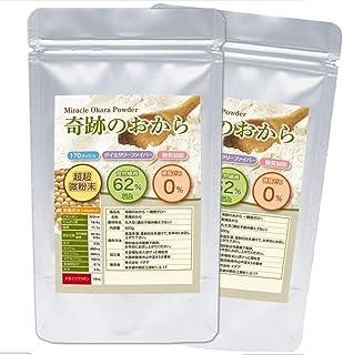 糖質ゼロ おからパウダー 超微粉 無添加 [奇跡のおから] (国内加工)1袋500g×2