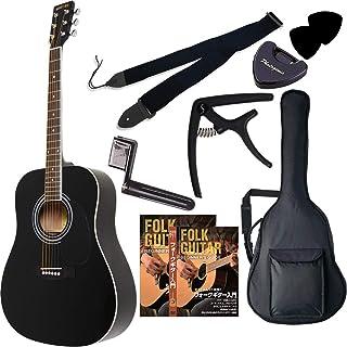HONEY BEE ハニービー アコースティックギター ウエスタンギタータイプ W-15/BK 初心者入門8点セット