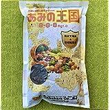 魚粕・腐食酸入り あみの王国8-8-8Mg1.0 プロ農家も使ってる粒状有機配合肥料 (1kg)