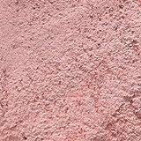 The Spice Lab Kala Namak Mineral Salt - Indian Himalayan Black Salt - 8 oz Bag Vegan kala namak salt...