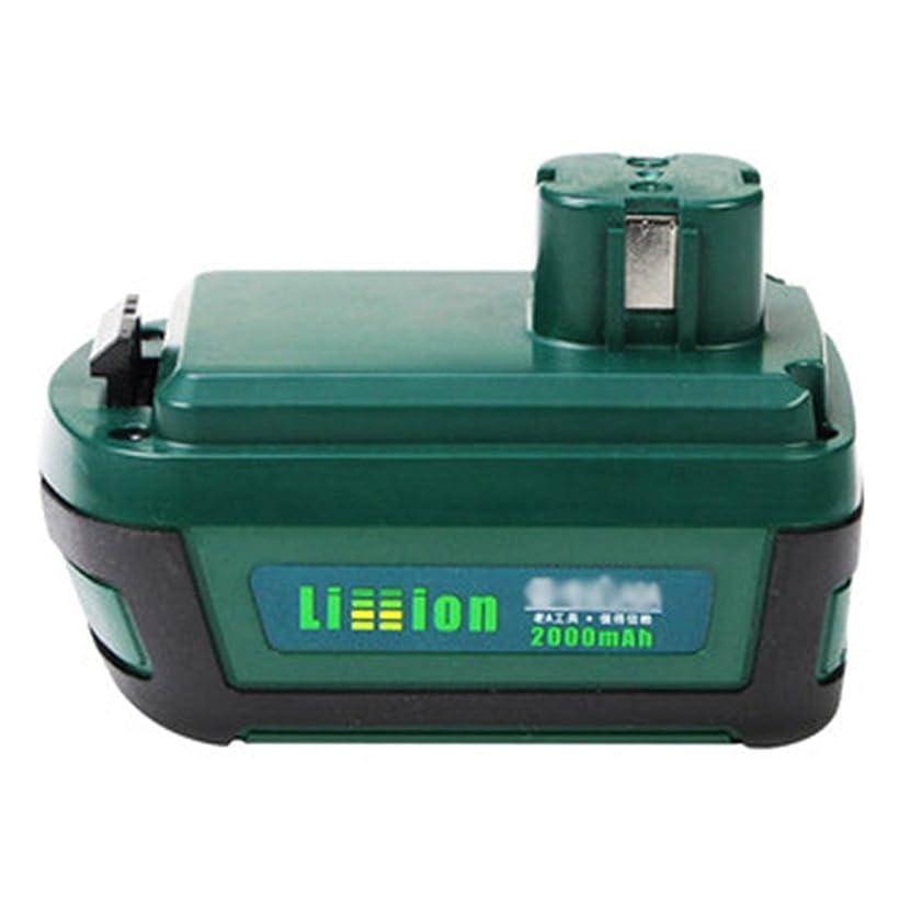 時間インペリアル謎コードレス葉の送風機??、2 in-1ガーデンブロワーと真空軽量、2速スピードレギュレーション AWSAD (Size : 2000mAh battery)