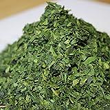 京都の五代続く茶園から 抹茶の原料 碾茶(てんちゃ) 京の翠 100g 京都宇治茶……