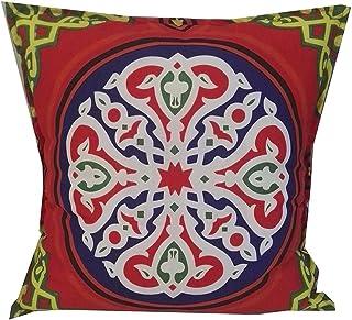 Ramdan Cushion Cover 45x45 Cm