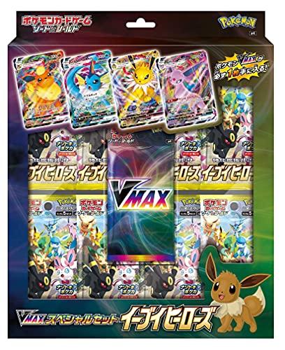 Pokemon Card Game Sword & Shield VMAX Special Set Eevee Heroes
