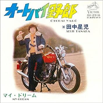 Autobike Yaro