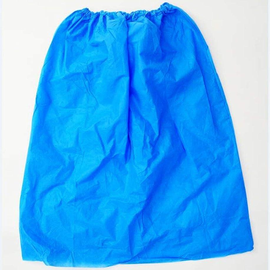 余裕があるメニューどちらか10個の美容院使い捨て不織バススカートドレス