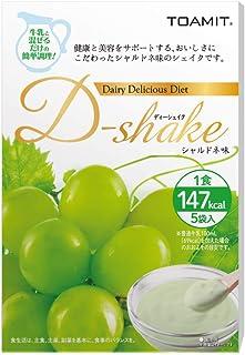 TOAMIT 東亜産業 ディーシェイク デザートベーズ ダイエットサポート D-shake カロリーコントロール ビタミン 栄養 シャルドネ味 5袋入