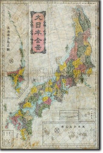 Mapa de cosecha de Japan desde 1880 forografía en afiche o póster Lámina artística y original para regalo 30x20 cm Map From Japón