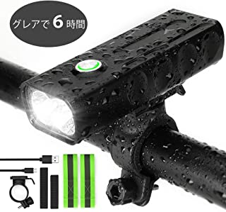 Bessport自転車ライト USB充電式 高輝度1000ルーメン LED自転車ヘッドライト 6時間ハイライト 三段階点灯モード 登山 通勤 懐中電灯 防水自転車ライト