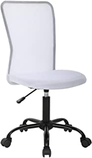 Simple Office Chairs Ergonomic Small Cute Mesh Office Chair, Armless Lumbar Support for Home Office Chair, Chic Modern Desk PC Chair White, Mid Back Adjustable Swivel