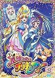 魔法つかいプリキュア! vol.3[PCBX-51673][DVD]