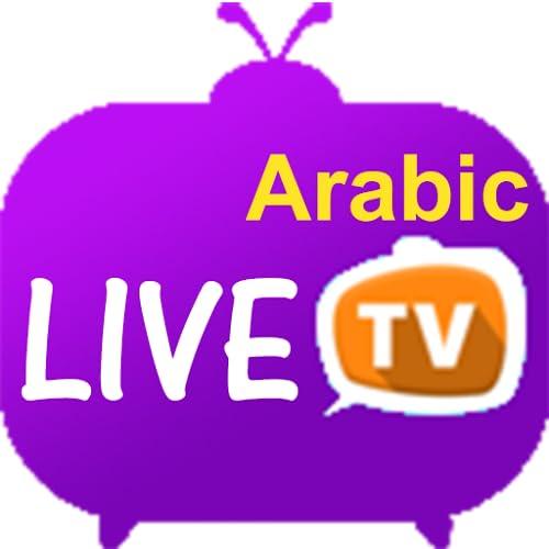 Arabic TVبث مباشر