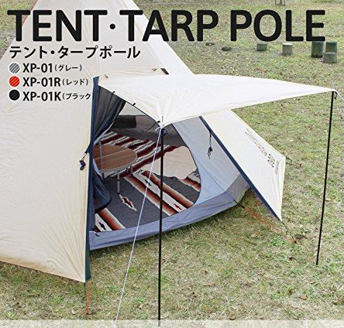 DOD『テント・タープポール』