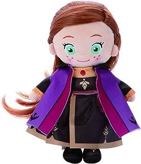 ディズニーキャラクター ぬいぐるみ マイフレンドプリンセス ヘアメイクプラッシュドール アナと雪の女王2 アナ高さ 20㎝