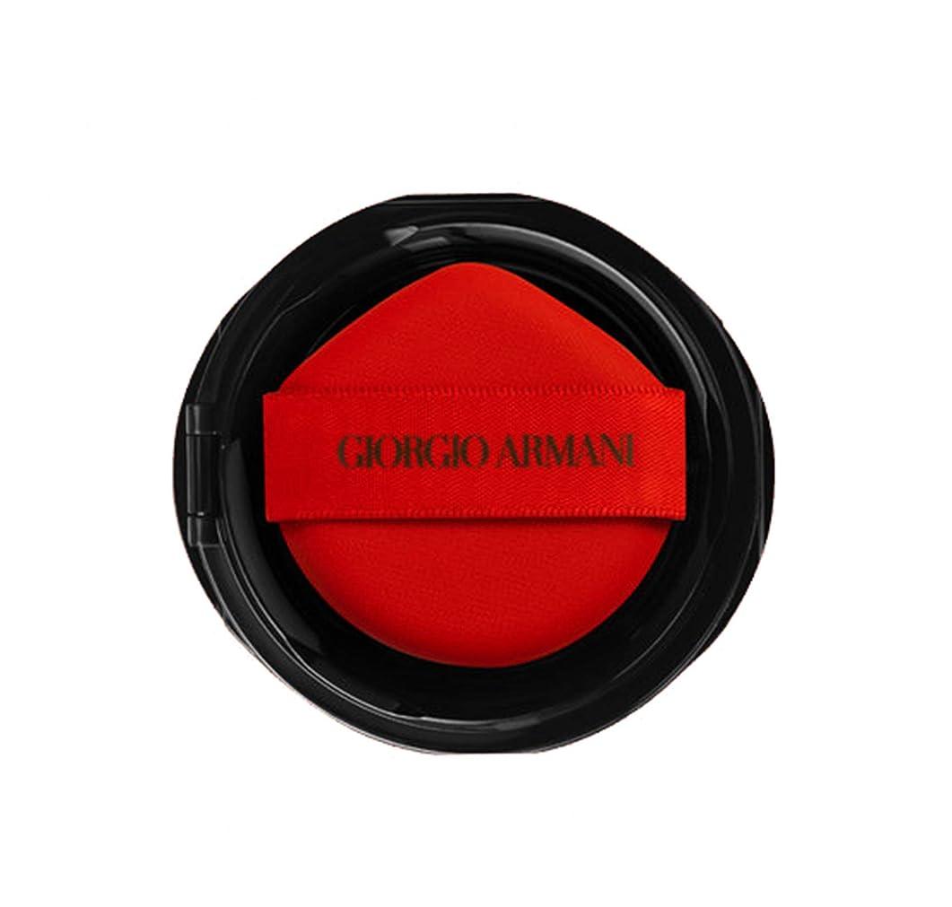 チャールズキージングアフリカ人トレード[ジョルジオ アルマーニ ビューティ(Giorgio Armani Beauty)]マイ アルマーニ トゥ ゴー クッション(補充 レフィル) SPF23 PA+++ 15g #4