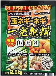 睦商興 玉ネギ・ネギ一発肥料 2.5kg