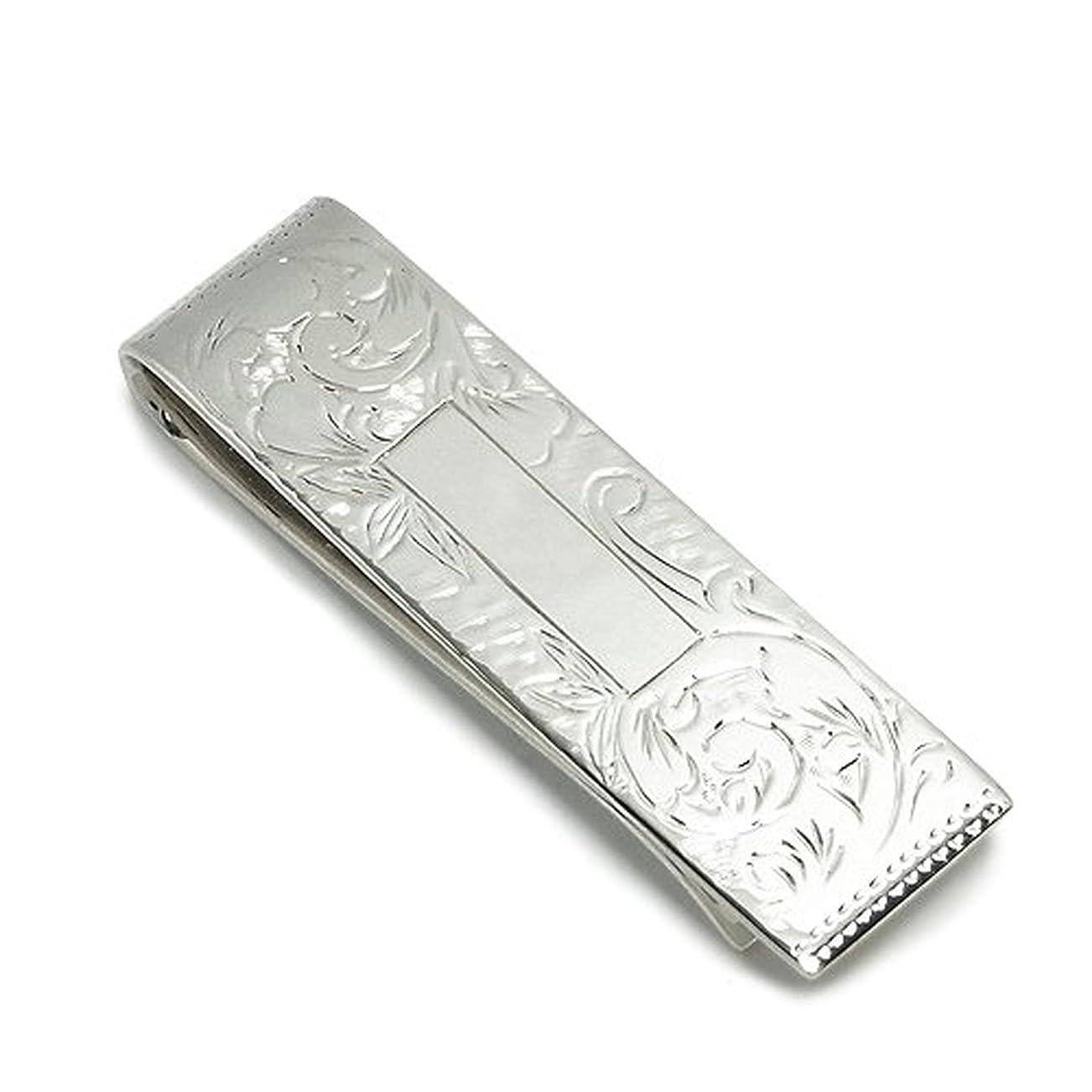 特徴づける害虫受取人新宿銀の蔵 シルバー925製 草花模様マネークリップ 紙幣クリップ 紳士用