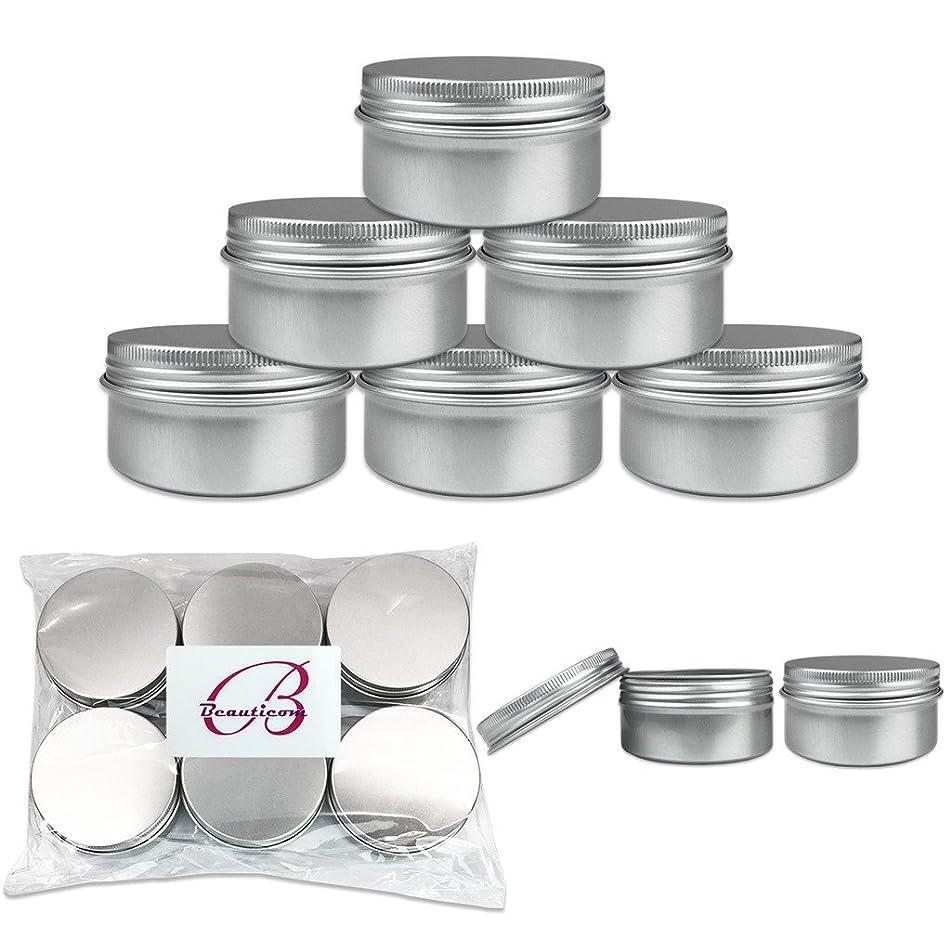 beauticom (数量:6件 ) 80?g 空银色圆铝制金属锡样品罐有盖螺丝盖盖子适用于蜡烛,美女,护肤品,化妆品, Make up , balm , salves