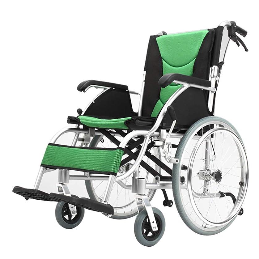倒錯ほうきグリップ車椅子折りたたみ軽量オールドカート、アルミ合金超軽量障害者旅行オールドスクーター、折りたたみ式背もたれ
