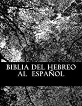 Biblia del hebreo al Español: Brit Hajadash-N.T