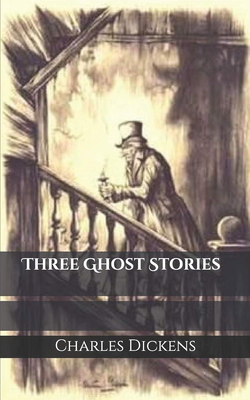 考古学的なホイットニー仕立て屋Three Ghost Stories
