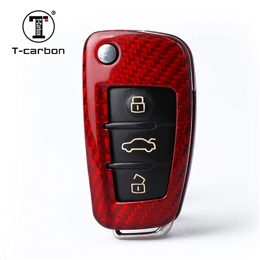 MissBlue Carbon Fiber Key Fob Cover for Audi Key Fob Remote Key, Fits Audi A1 Audi A3 Audi A6L Audi Q3 Audi S3 Audi S6 Folding Flip Car Key, Light Weight Glossy Finish Key Fob Protection Case - Red